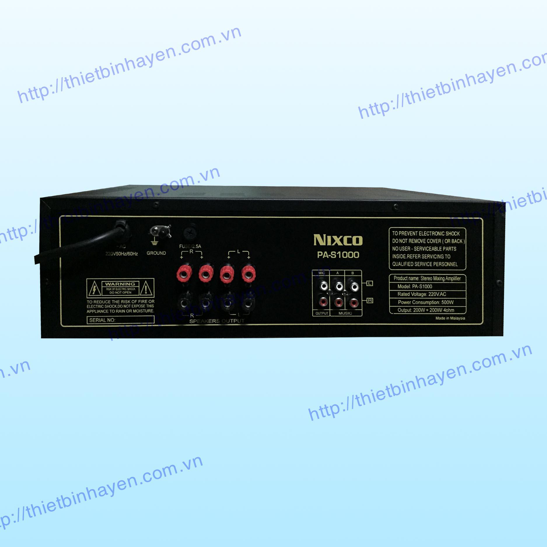 Amply NIXCO PA- S300